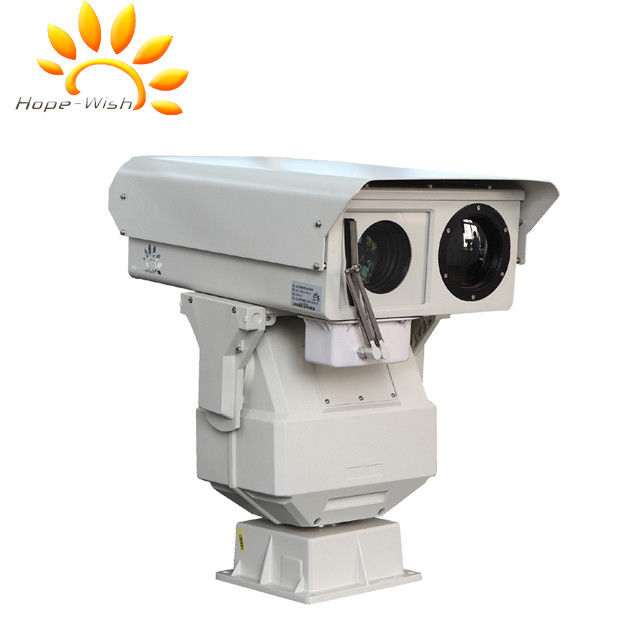Dual Vision Infrared Thermal Imaging Camera With PTZ AUTO Focus