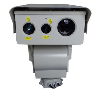 360 Pan Tilt Thermal Surveillance System Long Range IP Infrared Security Thermal Camera